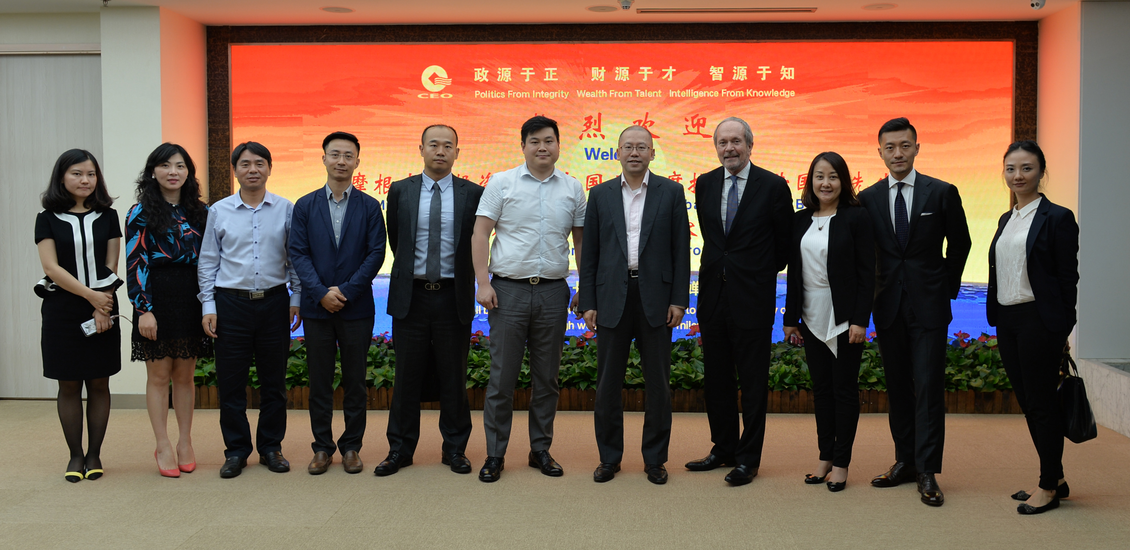 Jerry Hultin Met With CPCG And JP Morgan China – Global